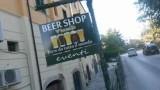 beer shop vincanto trasversale